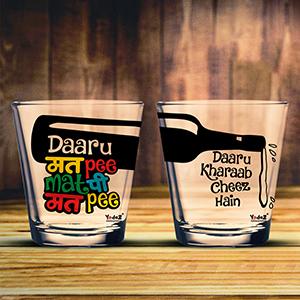 Daru Mat Pee Shot Glasses Set of 2 - Shot Glass