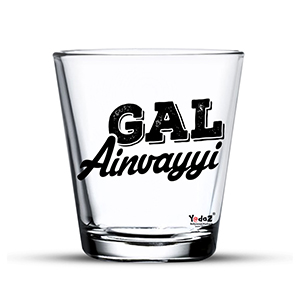 Gal Ainvayyi - Shot Glass