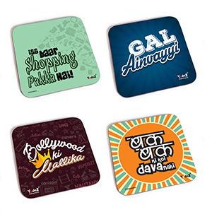 Bollywood Square Rubber Coaster - Women Collection 3 - Set of 4 (Iss Baar Shopping Pakka+Gal Ainvayyi+Bollywood ki Mallika+Bak Bak Ki Koi Daava Nahi) - Coasters