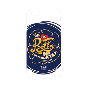 Iphone 8 plus Dil Right Mein Hota Hai Kya - Apple