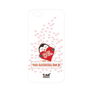 Iphone 7 plus Dil to Bachcha Haiji - Apple