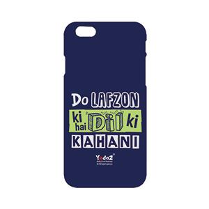 Iphone 7 Do Lafzon Ki Kahani - Apple