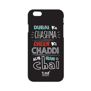 Iphone 7 Dubai Ka Chashma - Apple