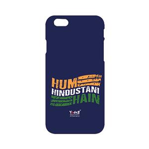 Iphone 8 plus Hum Hindustani Hain1 - Apple