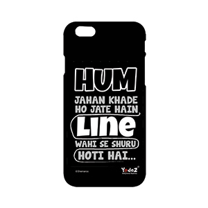 Iphone 7 plus Hum Jahan Khade Ho Jate - Apple