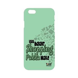Iphone 8 Iss Baar Shopping Pakka Hai - Apple