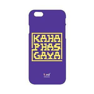 Iphone 8 Kahan Phas Gaya - Apple