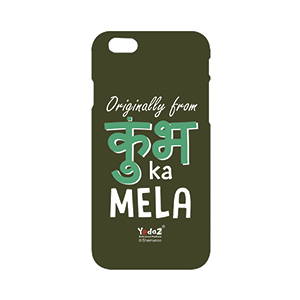 Iphone 7 plus Kumbh Ka Mela - Apple