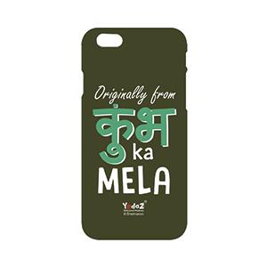Iphone 8 plus Kumbh Ka Mela - Apple