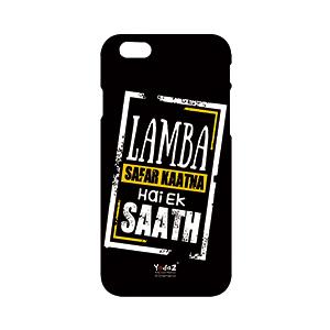 Iphone 8 plus Lamba Safar Kaatna Hai ek Saath - Apple