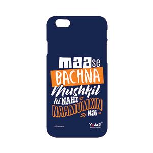 Iphone 8 plus Maa Se Bachna Mushkil - Apple