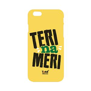 Iphone 7 plus Teri na Meri - Apple