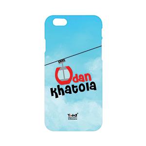 Iphone 8 plus Udan Khatola - Apple