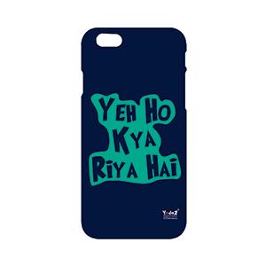 Iphone 8 plus Yeh Kya Ho Riya Hai - Apple