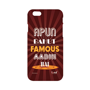 Iphone 7 plus Apun Bahut Famous Aadmi - Apple