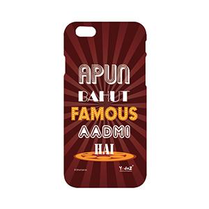Iphone 8 plus Apun Bahut Famous Aadmi - Apple
