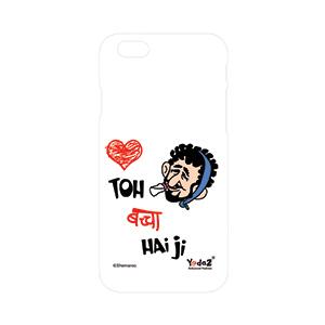 Iphone 8 plus Dil toh Bachcha Hai Ji - Apple
