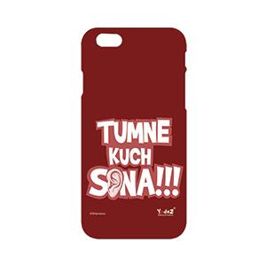 Iphone 7 plus Tumne Kuch Suna - Apple