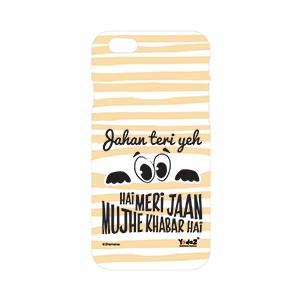 Iphone 7 plus Jahan Teri Yeh Nazar - Apple