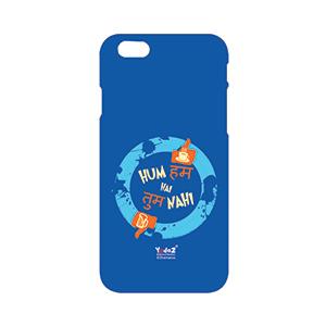 Iphone 8 Hum Hum Hai - Apple