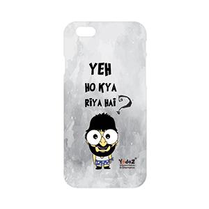 Iphone 7 plus Yeh Ho Kya Riya Hai - Apple