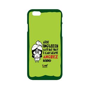 Iphone 7 plus Aise Ingleesh Aati Hai - Apple