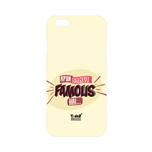 Iphone 7 Apun Bahut Famous Hai - Apple
