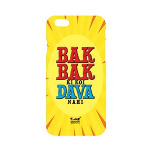 Iphone 7 Bak Bak - Apple