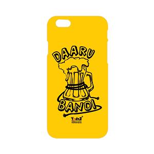 Iphone 7 plus Daaru Bandi - Apple