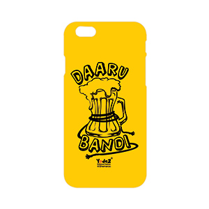Iphone 8 plus Daaru Bandi - Apple