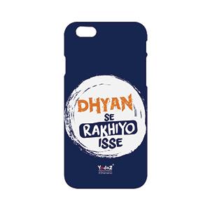 Iphone 8 plus Dhyan Se rakhiyo isse - Apple