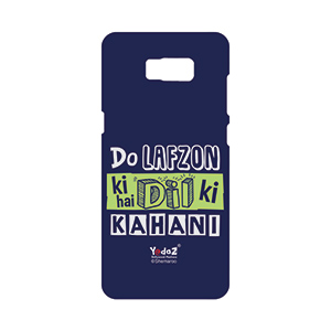 Samsung S8 Plus Do Lafzon Ki Kahani - Samsung