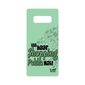 Samsung Note 8 Iss Baar Shopping Pakka Hai - Samsung