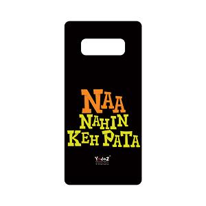 Samsung Note 8 Na nahi keh pata - Samsung