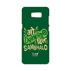 Samsung S8 O Deewano Dil Sambhalo - Samsung