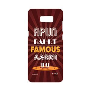 Samsung S8 Apun Bahut Famous Aadmi - Samsung