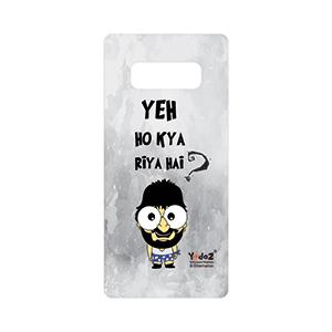 Samsung Note 8 Yeh Ho Kya Riya Hai - Samsung