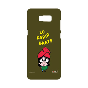 Samsung S8 Lo Karlo Baat - Samsung