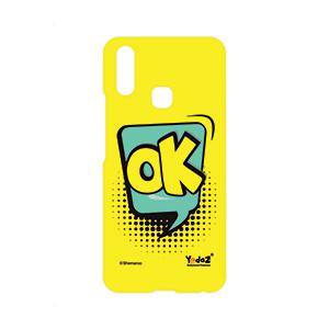 Vivo V9 OK Yellow - Vivo