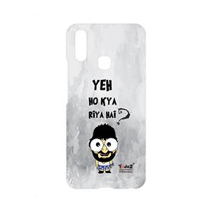 Vivo V9 Yeh Ho Kya Riya Hai - Vivo