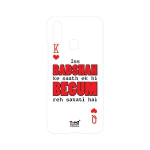 Vivo V9 Badshah begum - Vivo