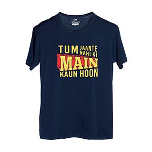 Tum Jaante Nahi  - Men