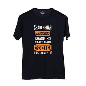 Shahehshah Jahan Khade - Men