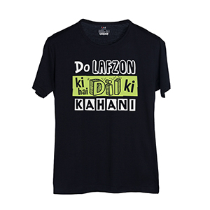 Do Lafzon Ki Hai - Men