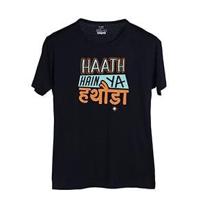 Haath Hai Ya Hatoda - Men