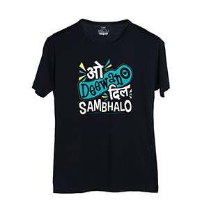 O Deewano Dil Sambhalo - Men