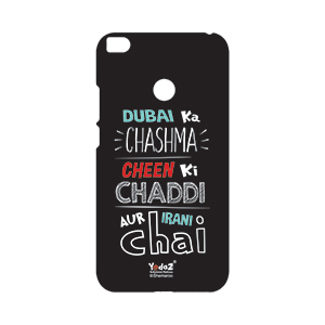 MI MAX 2 Dubai Ka Chashma - Redmi