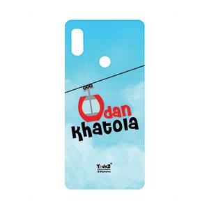 MI Note 5 Pro Udan Khatola - Redmi
