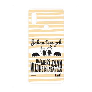 MI Note 5 Pro Jahan Teri Yeh Nazar - Redmi