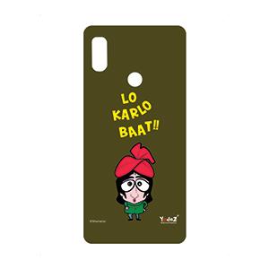 MI Note 5 Pro Lo Karlo Baat - Redmi